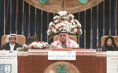 Twentieth Annual Conference